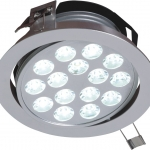 High-Power-LED-Downlight